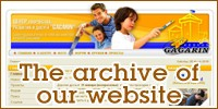 The archive of our website